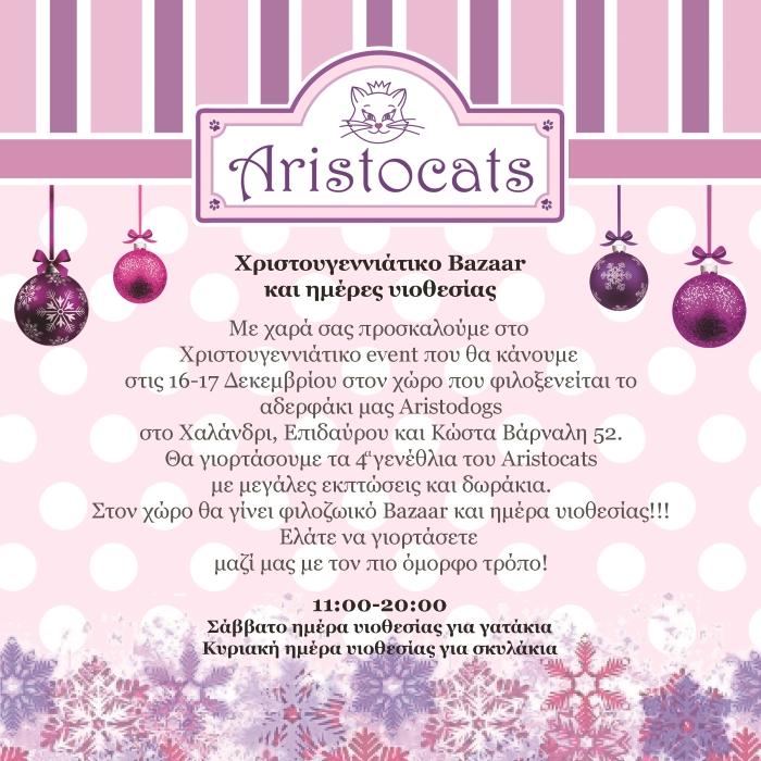 Bazaar Aristocats